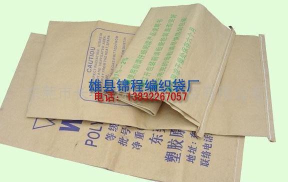 纸塑三复合编织袋