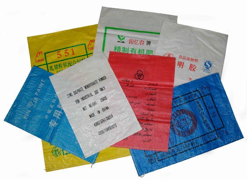 塑料编织袋样品