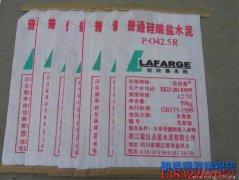 太原编织袋生产厂家