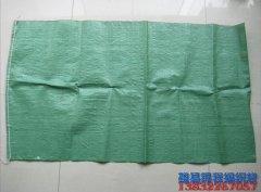 哈尔滨编织袋生产厂家