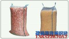 农副产品专用编织袋