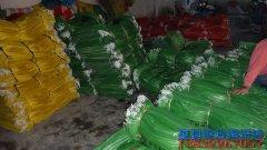 塑料编织袋批发